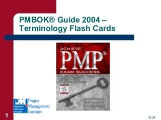 PMP Flash Card