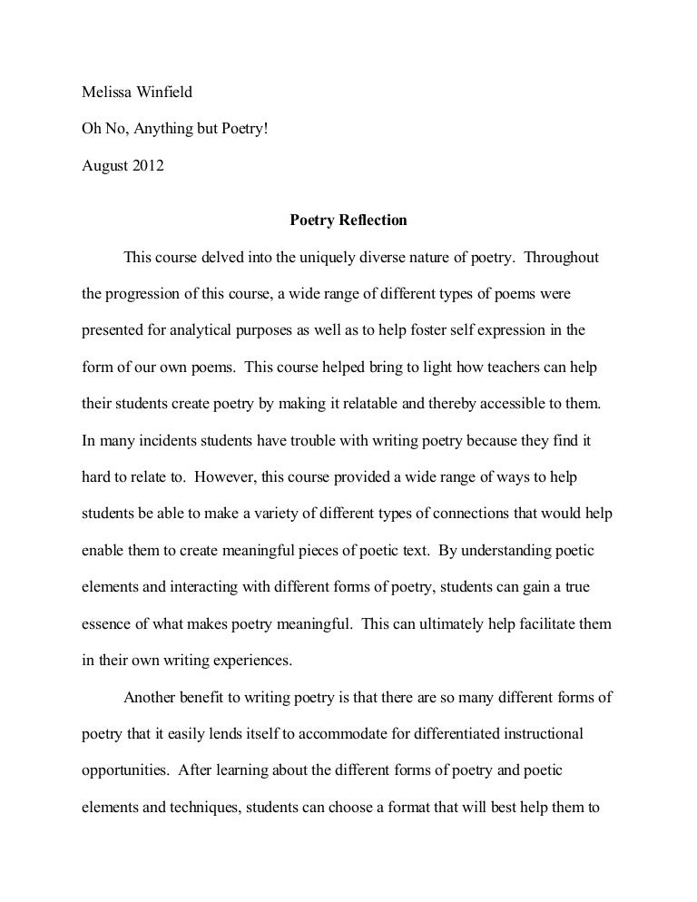 essay writing about poems