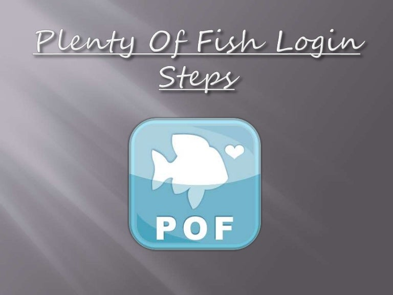Login pof last How To