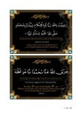 Powerful Duas (Posters) | PDF | Arabic + English Subtitles