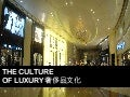 The Culture Of Luxury Brands