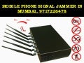 ADVANTAGES OF MOBILE JAMMER IN NOIDA, 9717226478