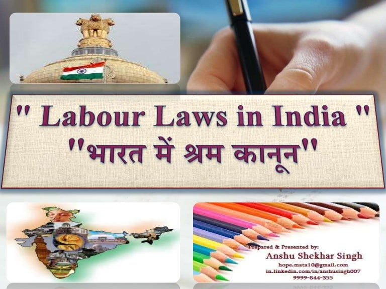 explain any one role of government in industrial relations