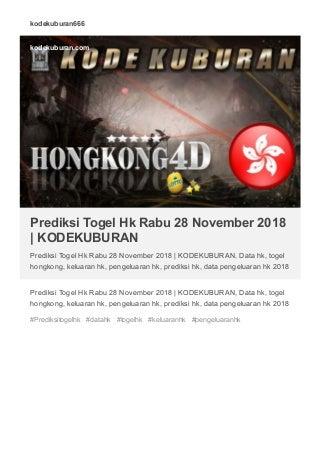 Prediksi togel hk rabu 28 november 2018
