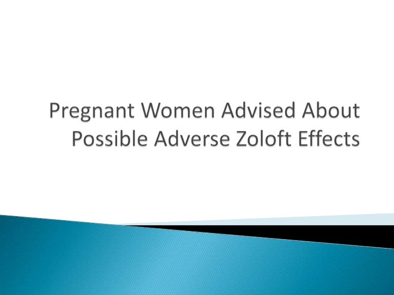 highest dose of zoloft