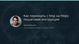 presentaciyamochalovdimakakperenestisait