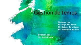 Petites Annonces De Rencontres Gays Sur Dordogne Et Sa Région,