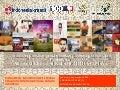 Sosialisasi Digital Plan Indonesia Kreatif