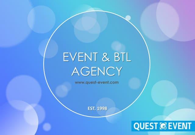 Презентация Quest Event