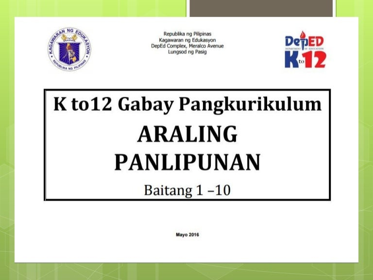 critique paper in aralin panlipunan essay - this paper will critique the qualitative research paper, the use of grammatical terminology in the second language classroom: a qualitative study of - critique in a policy document during this essay i am going to look at one area of our educational system and discuss in detail the features of this policy.