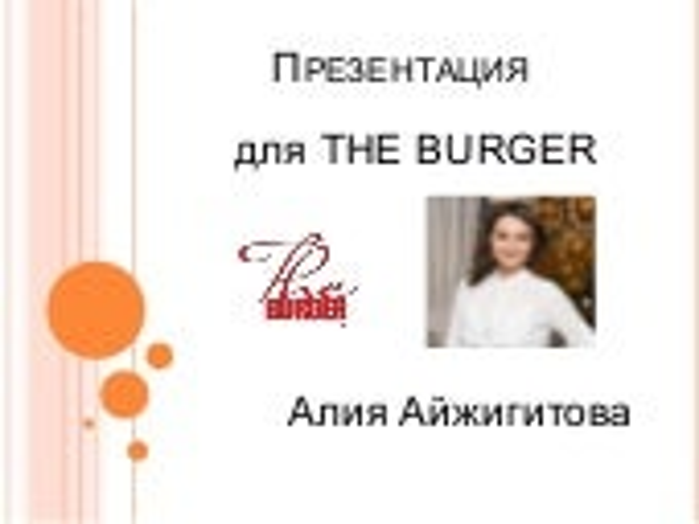 Presentation for The Burger