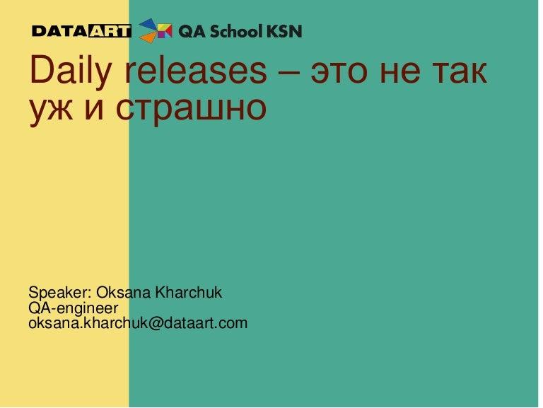 qa engineer это