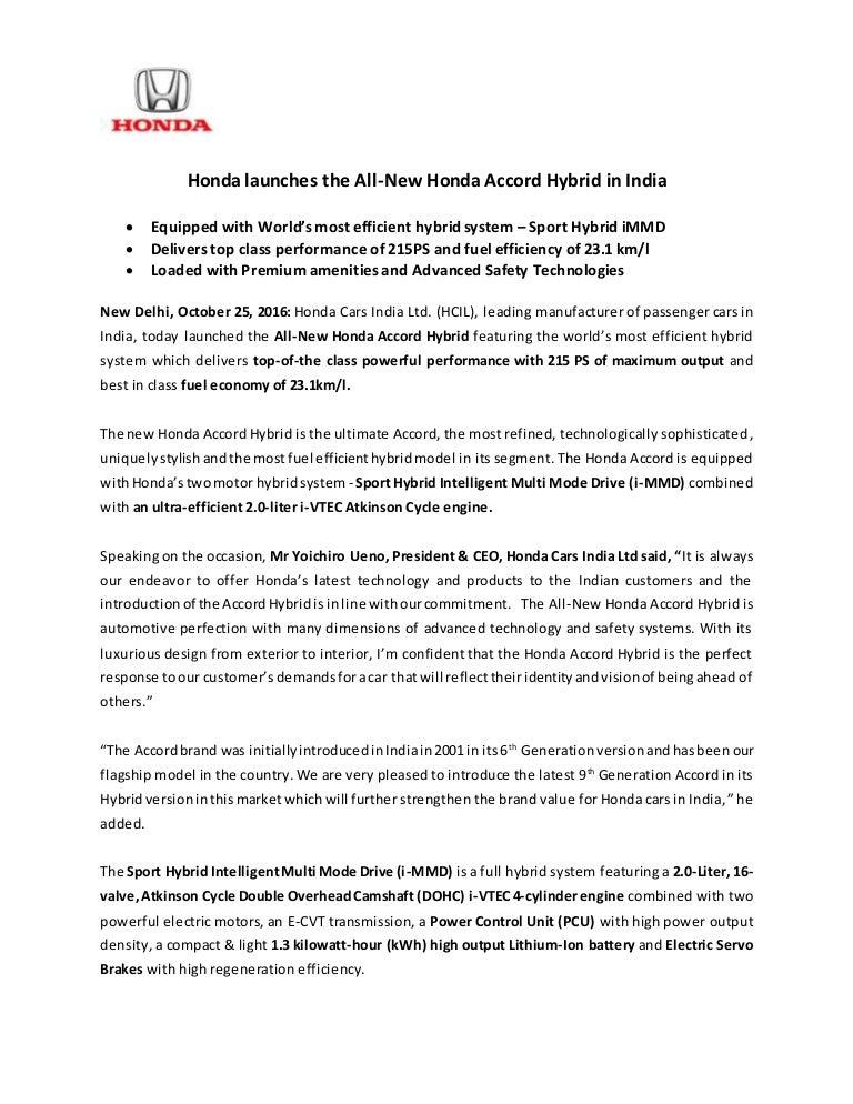new car launch press releaseHonda Accord India Launch  Press Release