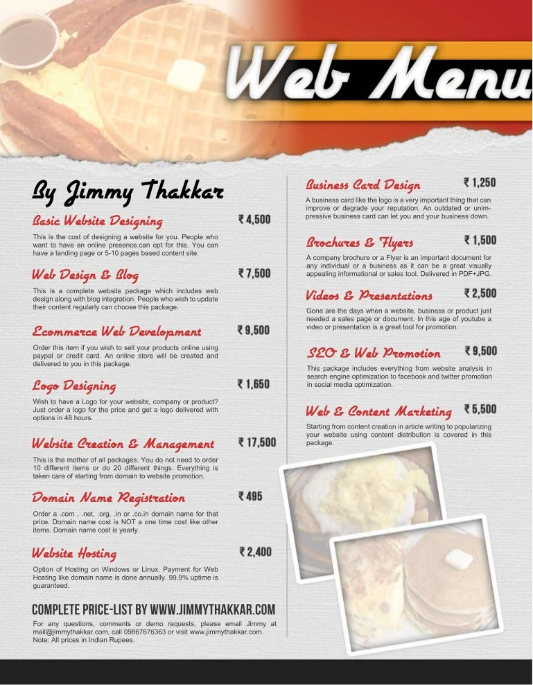 website design price list