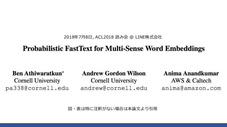 probabilistic fasttext for multi sense word embeddings