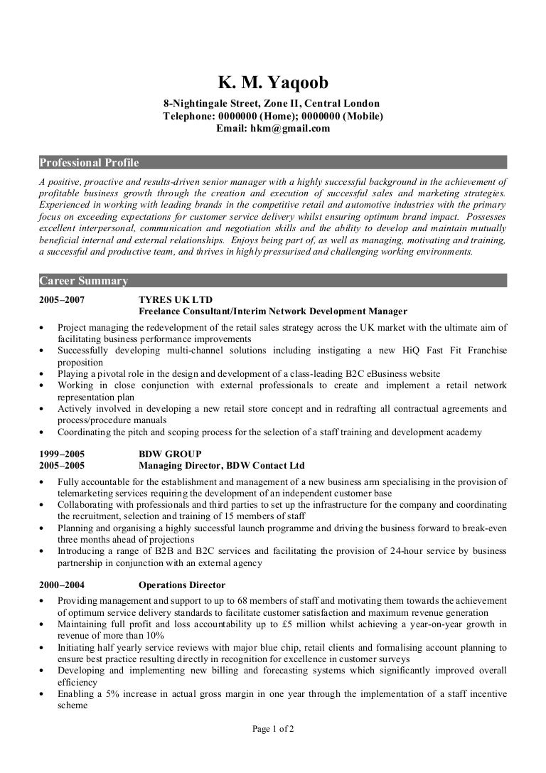 cv written samples first time job resume first grade teacher cover letter example happytom co first grade teacher cover