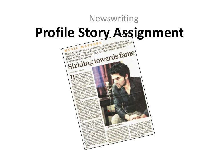 Profile Story Assignment