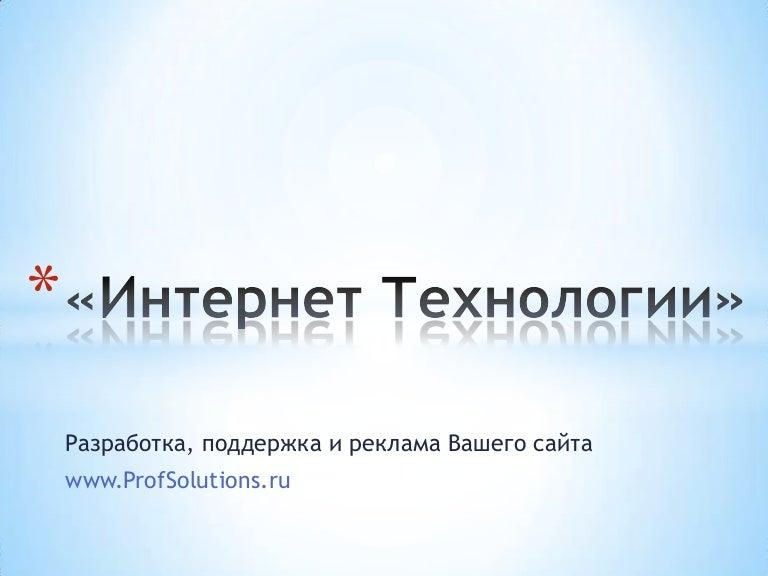 online Методологические проблемы