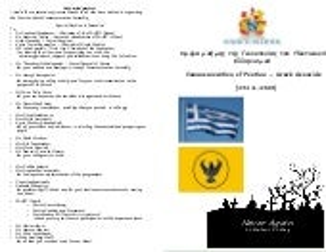 Programme (english and greek)