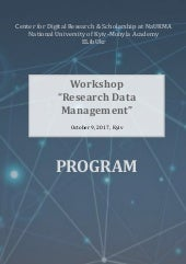 "Workshop ""Research Data Management"""