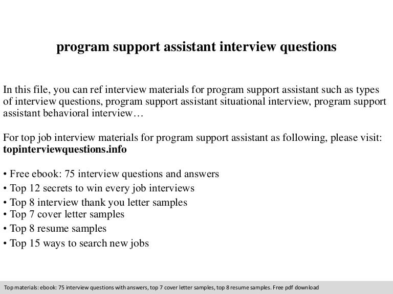 Program support assistant interview questions