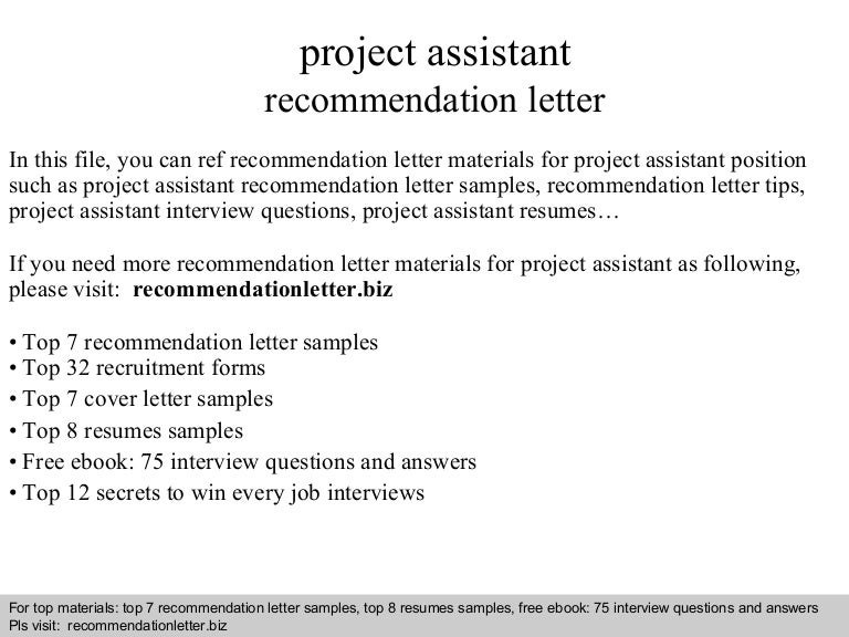Project assistant recommendation letter