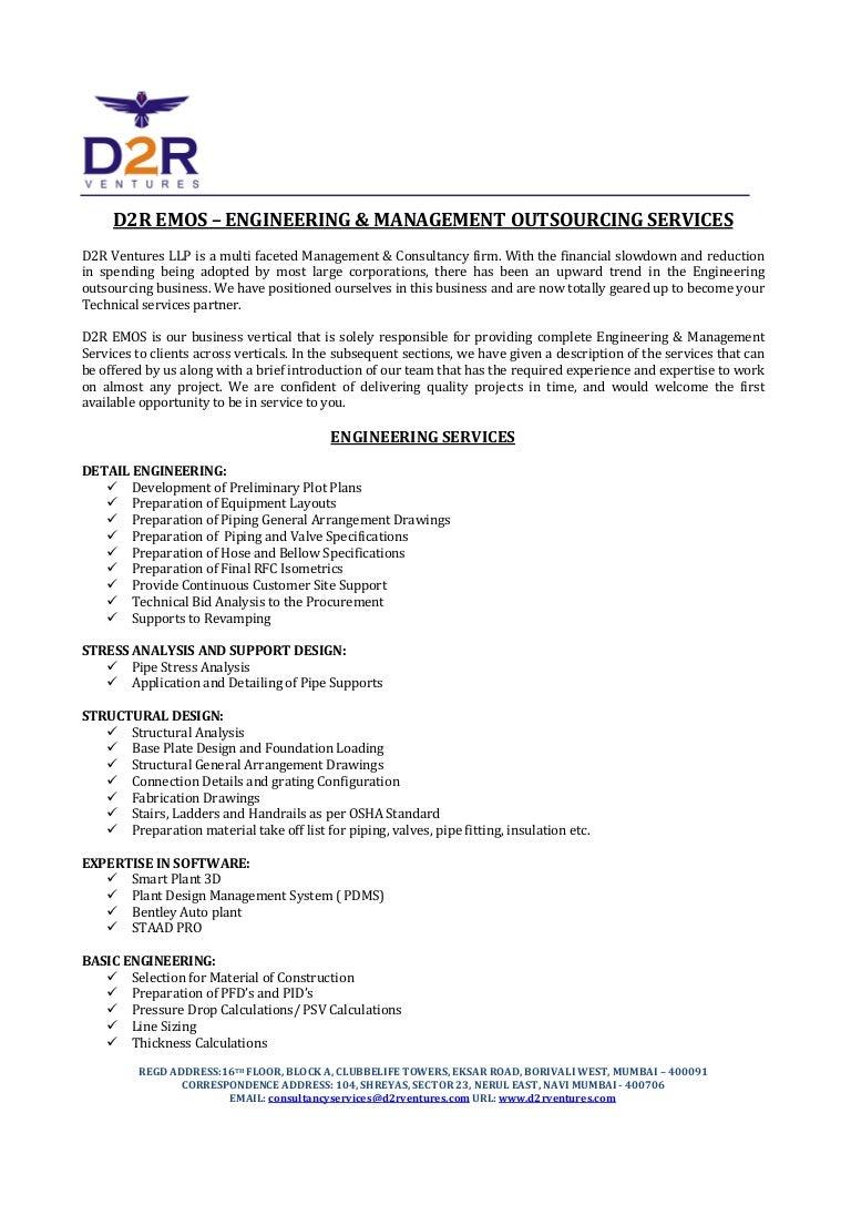 Plant Design Management System Software