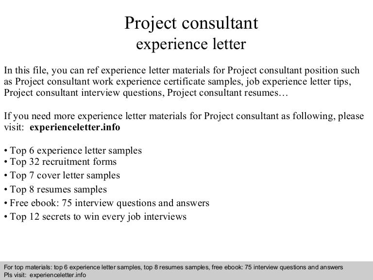 Project consultant experience letter