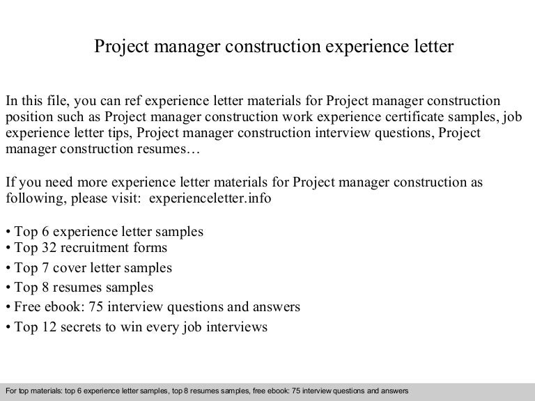 project manager construction experience letter