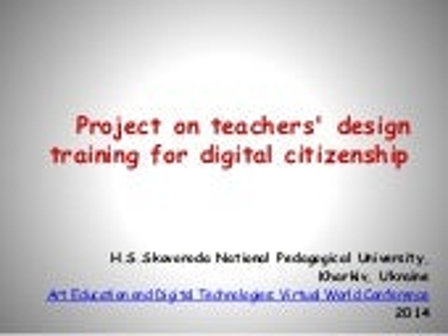 Project on teachers' design training for digital citizenship