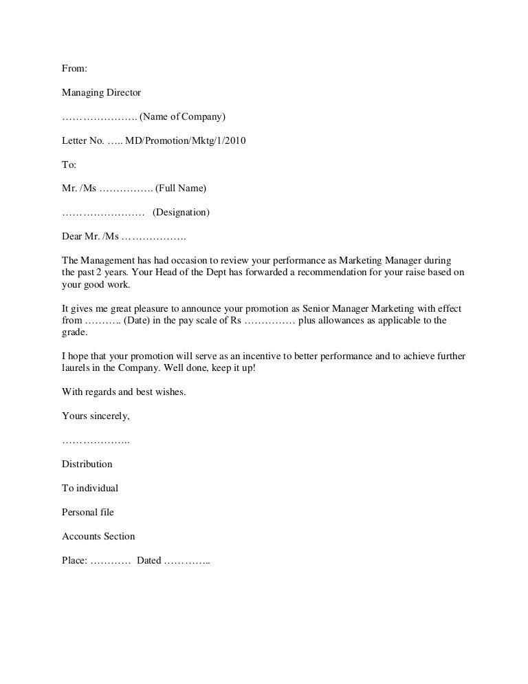 Promotion Letter 1