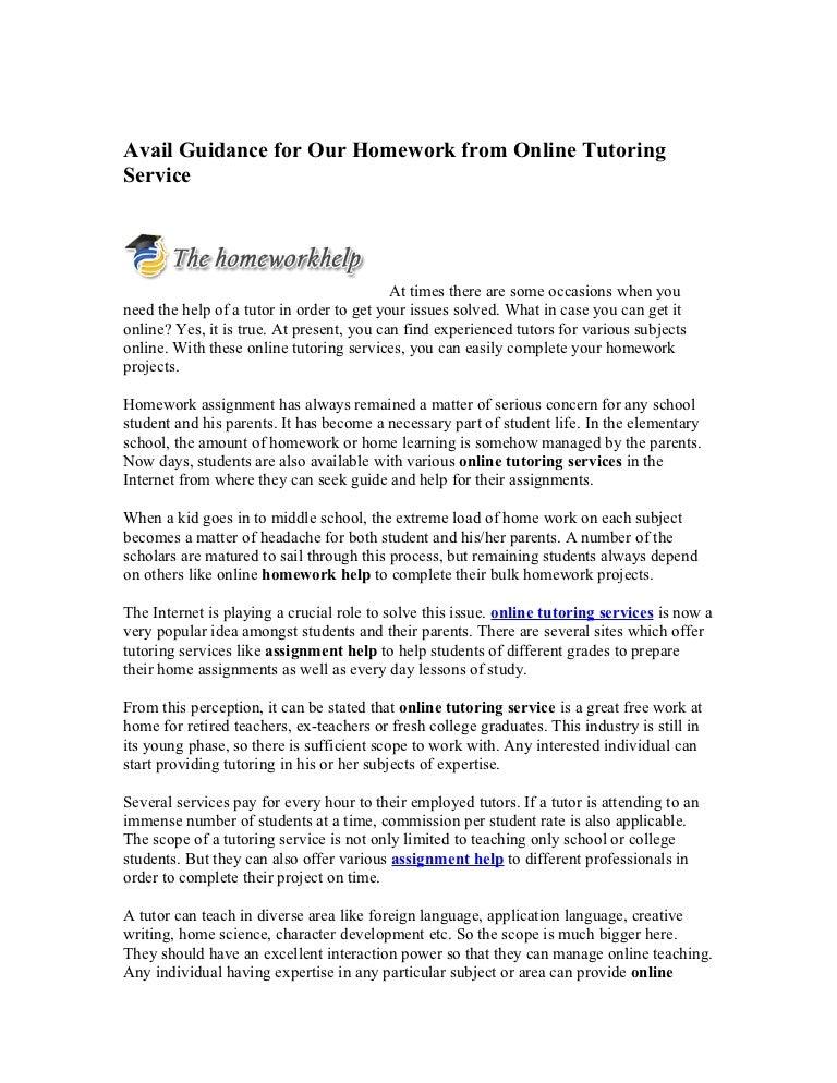 find essay in english earthquake