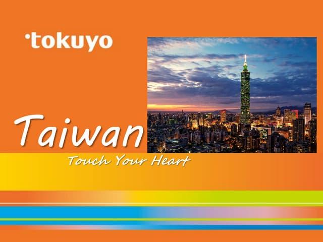081380783912  sebar info produk dari produsen Tokuyo Biotech Co., Ltd.