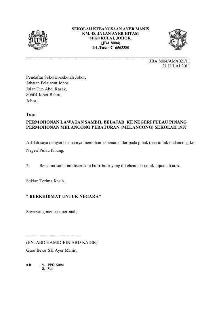 Proposal Lawatan 2011