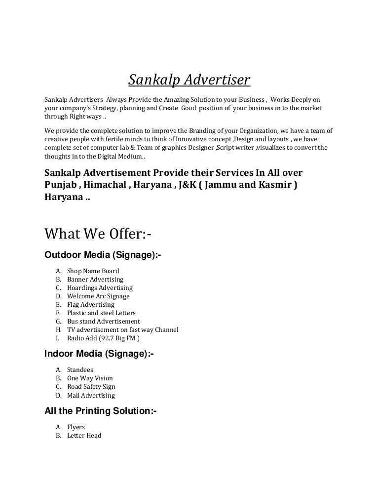 Proposal Letter Sankalp Advertiser