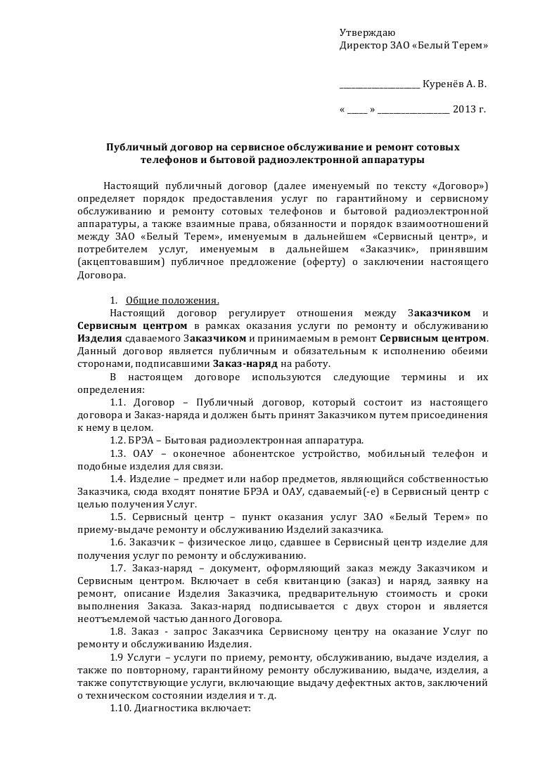 Опись документов образец для почты