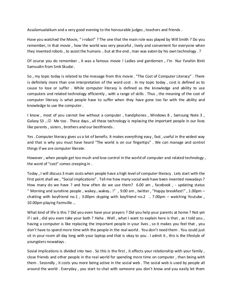 1984 Essay Thesis Computer Literacy Essay Essay Computer Literacy Has Helped Us Acirc  English Essay Friendship also High School Graduation Essay Essay On Computer  Barcafontanacountryinncom Topics For An Essay Paper