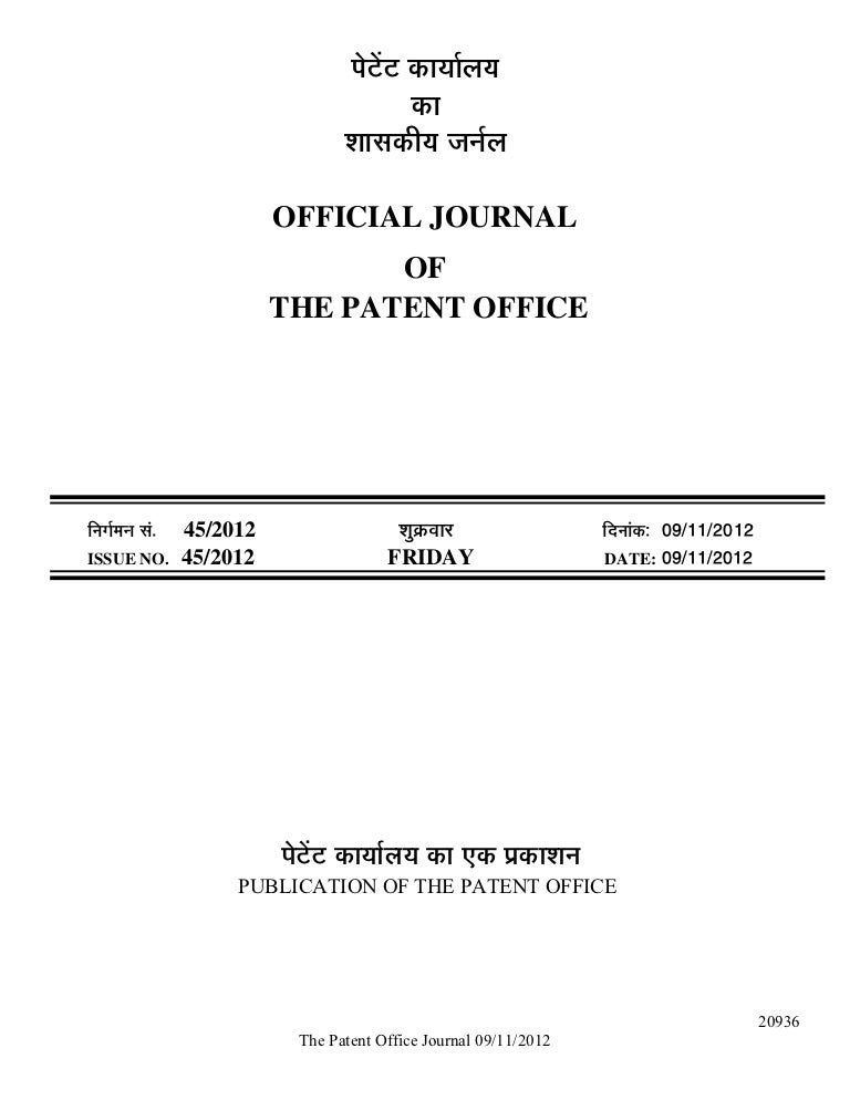 Published Patent And Design Registration Information November 9th