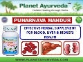 Punarnava Mandur - Benefits, Ingredients, Dosage and Side Effects