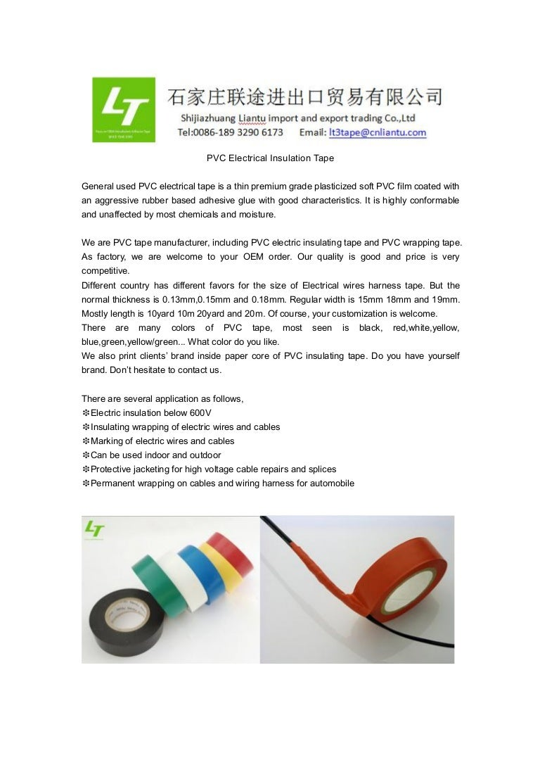 Pvc Electrical Tape Wiring Harness Adhesive Pvcelectricaltape 161130065223 Thumbnail 4cb1480488797
