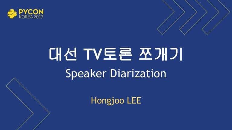 Speaker Diarization