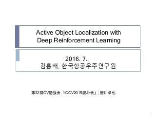 q-learning001-160714082644-thumbnail-3.j