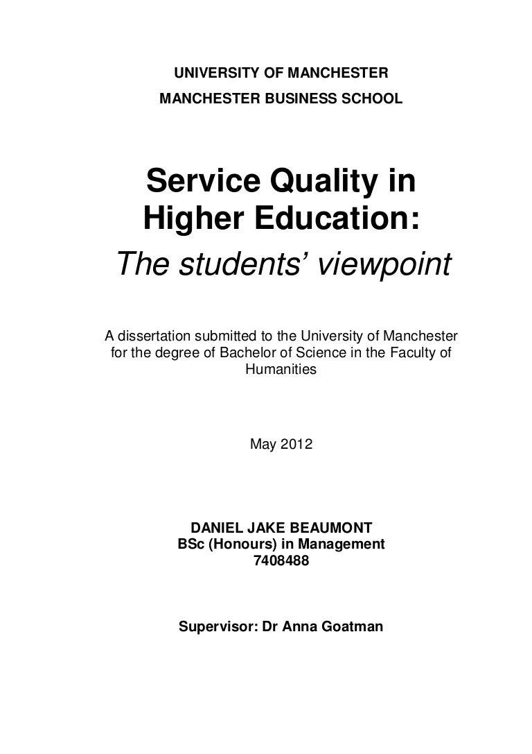 emory essay supplement Education Dissertation Topics