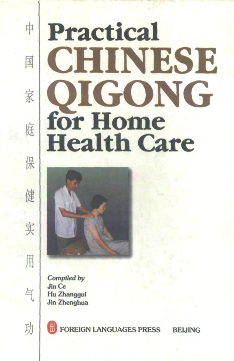 Charmant Chinese Medical Qigong Therapy Vol 1 Energetic Anatomy And ...