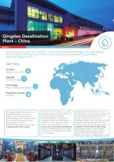 Qingdao Desalination Plant – China