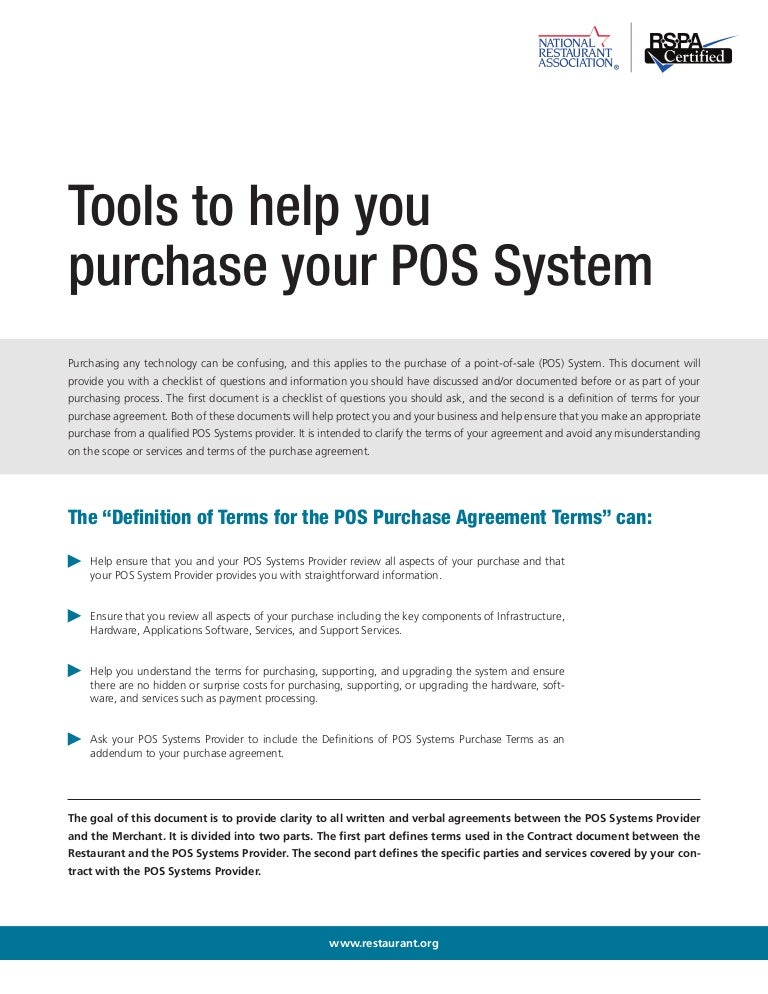 Pos Purchasing Tools