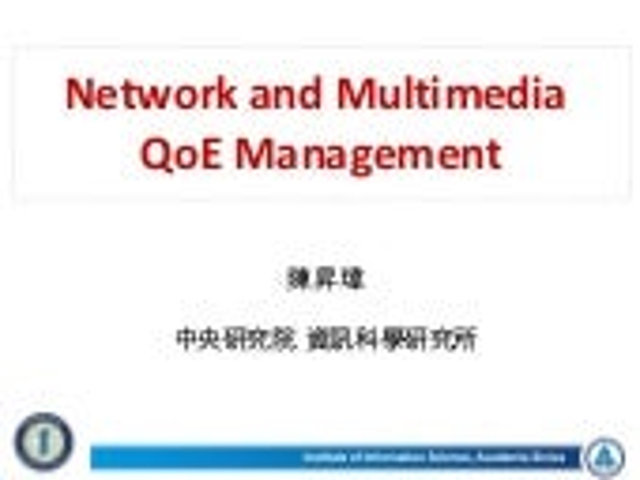 Network and Multimedia QoE Management