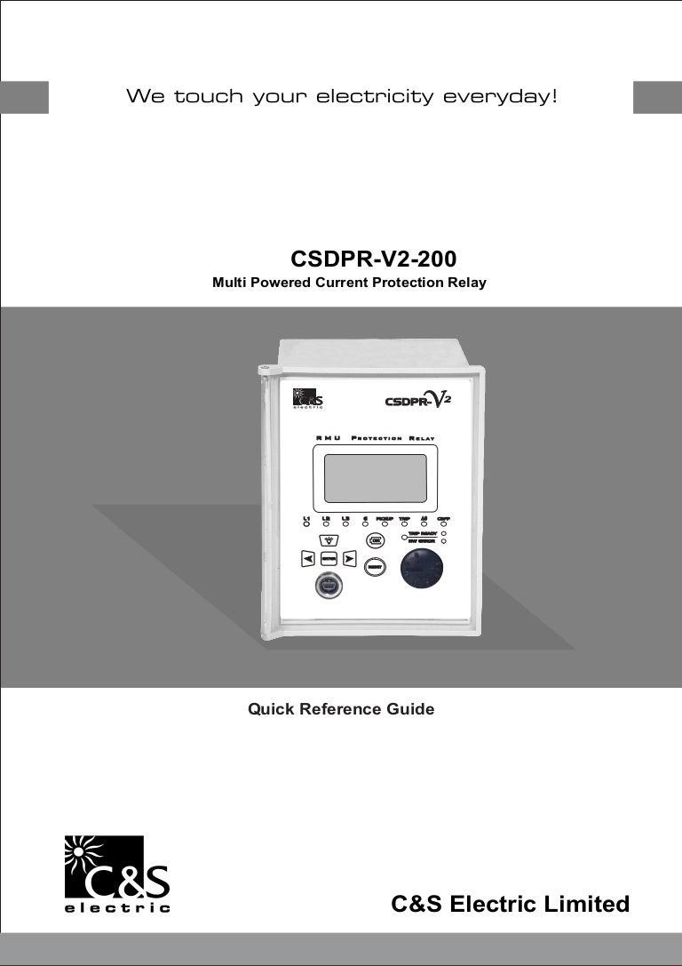 Qrg Csdpr Vpn - English electric relay application guide