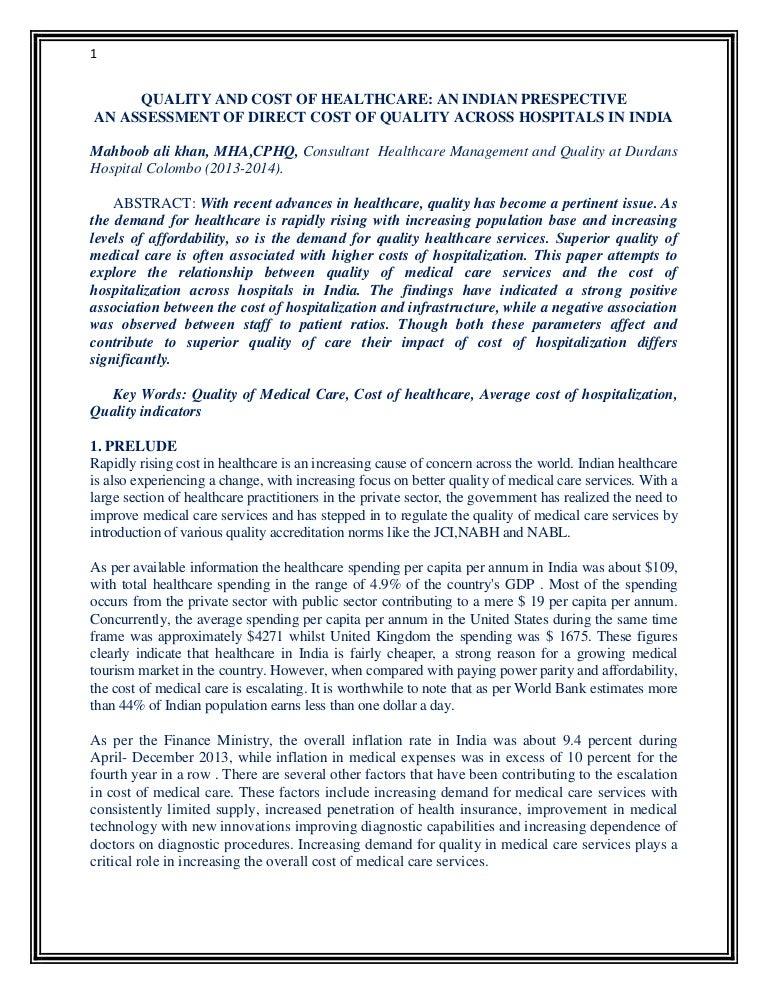international economics essay journal