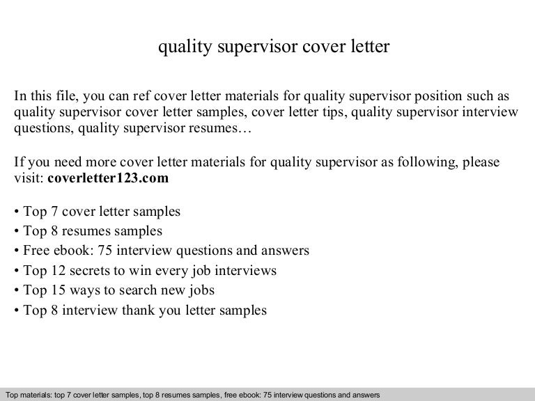 Quality supervisor cover letter